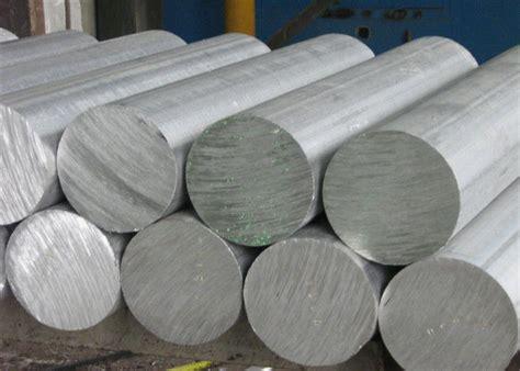 aluminum bar stock alsimgcu  ld