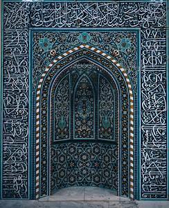 Islamic, Art, Wallpaper