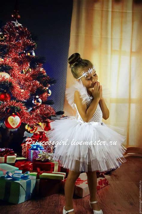 Купить Новогодние платья на Ярмарке мастеров