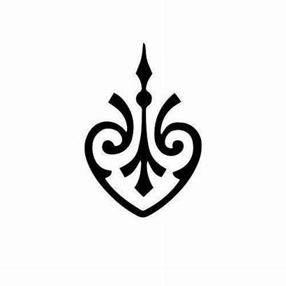 Kismet Tattoo Symbol Karma Tattoos Symbols Inkbox