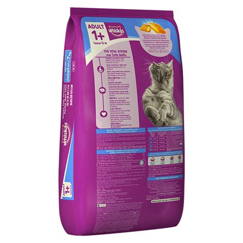 Whiskas 7 Kg whiskas cat food pocket fish 7 kg dogspot