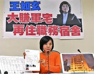《TAIPEI TIMES 焦點》 KMT's Jennifer Wang to reveal assets ...
