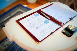 какие документы нужны для оформления пособия 234 оз