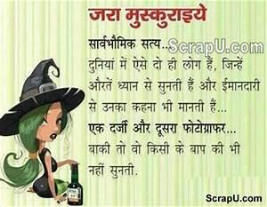 Funny pics Hila... Marathi Tapori Quotes
