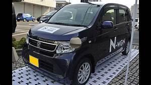 Honda N-wgn N-wagon  U30db U30f3 U30c0n U30ef U30b4 U30f3 U30bf U30fc U30dc  U30ec U30d3 U30e5 U30fc U52d5 U753b    Dba-jh1 Sm