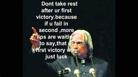 short motivational quotes  english  images