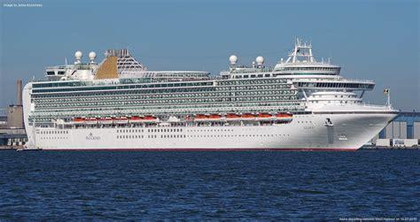Ventura Pu0026O Cruise