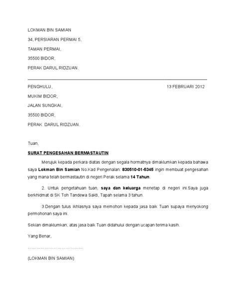 Contoh surat kuasa yang benar dan turorial lengkap cara membuatnya. SURAT PENGESAHAN BERMASTAUTIN.doc