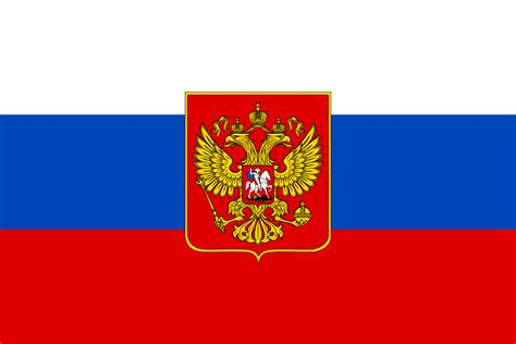 State Flag Of Russia(alternative).png