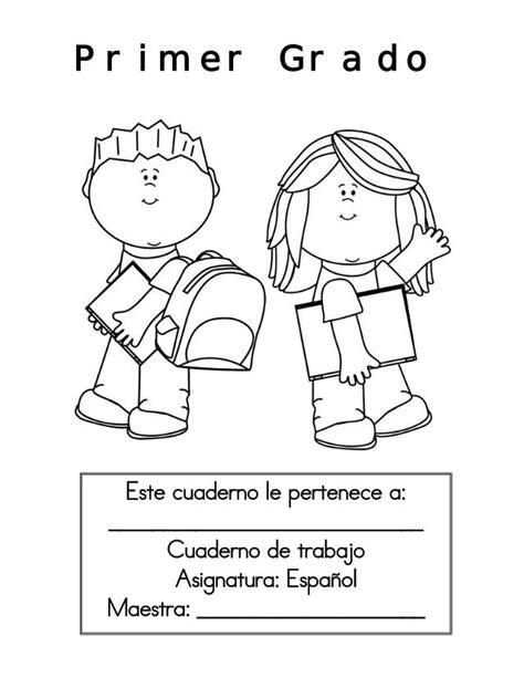 Cuaderno De Trabajo Primer Grado By Olga Martínez Via