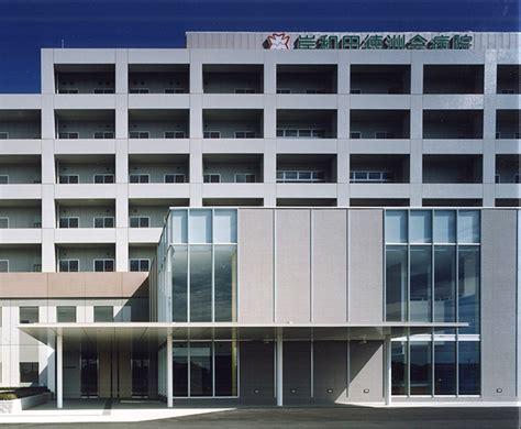 神戸 徳 洲 会 病院