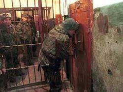 Colony of strict regime founded in Chechen village ...