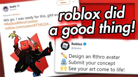 roblox players   rthro packages rthro contest