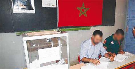 pr 233 sidence des bureaux de vote fin du 171 monopole 187 du personnel communal aujourd hui le maroc