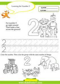 Printable Number Worksheets 7 Free Printable Kindergarten Number Worksheets