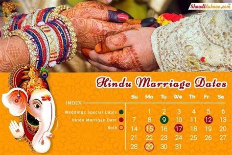 gujarati calendar march chaitra navratri pooja date