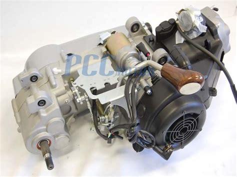 Atv Kart Engine Motor Built Reverse