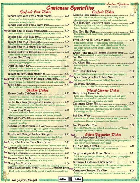 Lechee Garden Kingston by Menu For Lechee Garden Restaurant Tavern In Kingston