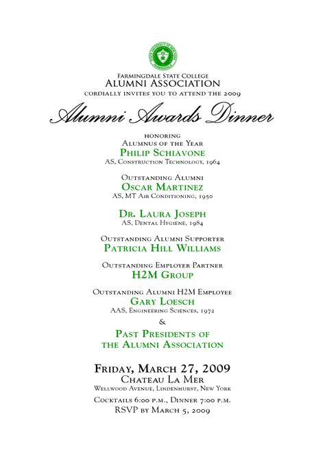 Banquet Invitation Templates Free by Best Photos Of Template Banquet Program Awards