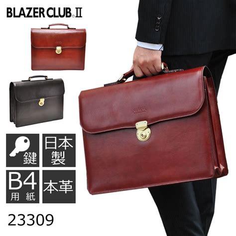 ビジネスバッグ 人気 ランキング ブリーフケース 本革 レザー Blazer Club 日本製 メンズ 23309