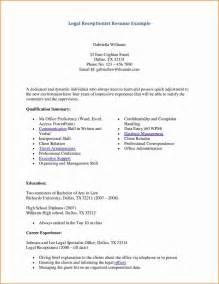 8 front desk receptionist resume sles invoice
