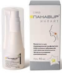 Спрей для полости рта в казахстане сколько стоит