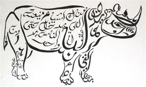 sketsa gambar mewarnai kaligrafi arab terbaru gambarcoloring