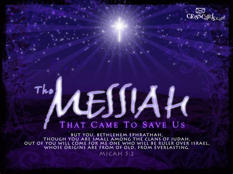 messiah desktop wallpaper  scripture verses