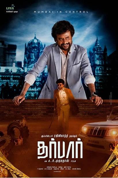 Darbar Rajinikanth Tamil Fan Exclusive Movies Memes