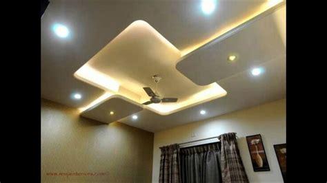 False Ceiling Hall Design - YouTube