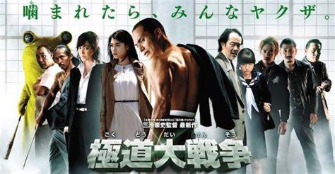 yakuza apocalypse   vampire yakuza action fantasy