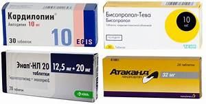 Медицинские препараты от давления повышенного