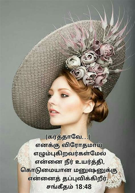See more ideas about tamil bible, bible quotes, bible. Pin on BIBLE VERSES WITH IMAGES IN TAMIL
