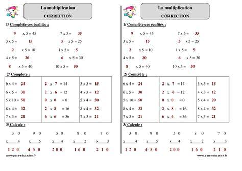 univers du cuir canape exercice table de multiplication a imprimer 28 images