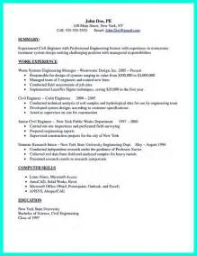 resume exles aeronautical