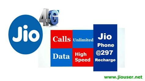 jio phone rs 297 recharge plan unlimited calls 84 days validity