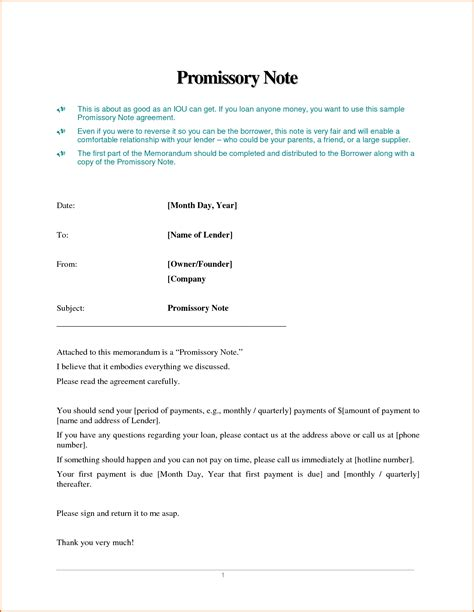 promissory note  authorizationlettersorg