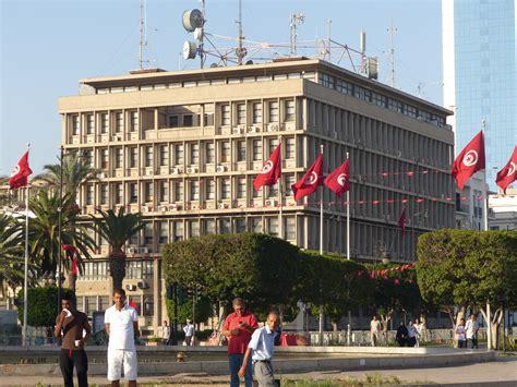 minist 232 re de l int 233 rieur tunisie wikiwand