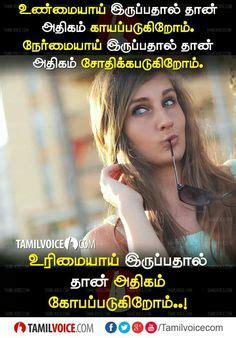 tamil inspirational quotes images