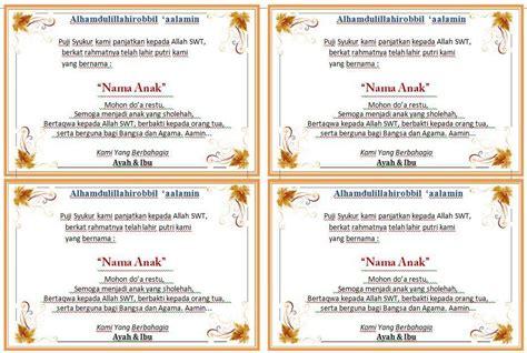 contoh kartu ucapan tasyakuran pernikahan kata kata mutiara