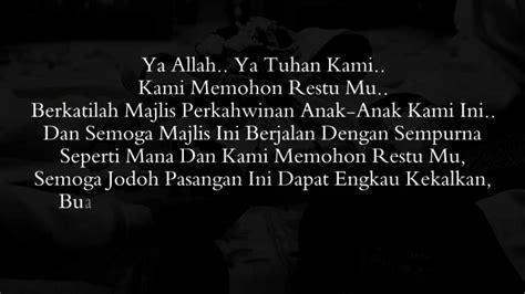 doa ulang  pernikahan islami ssquoteorg