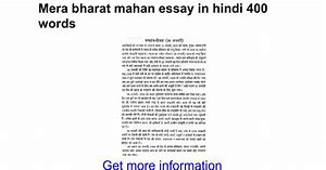 Mera bharat mahan essay in hindi for class 5