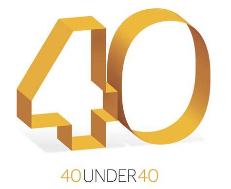 2017 40 Under 40 Awards Nominations  Washington Business