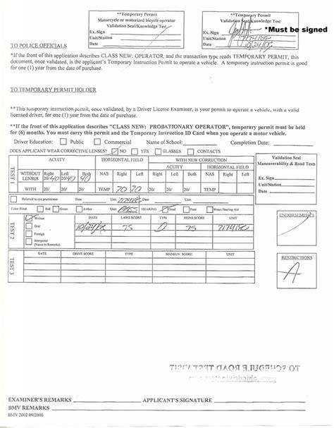 drivers bureau ohio bureau of motor vehicles temporary license