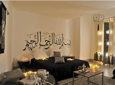 la chambre marocain décoration intérieur decoration chambre