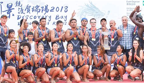Dragon Boat Festival 2018 Dc by 2018 Discovery Bay Dragon Boat Races Carnival Results