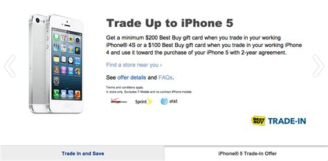 iphone trade up best buy announces trade up to iphone 5