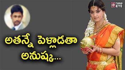 Anushka Shetty Marriage