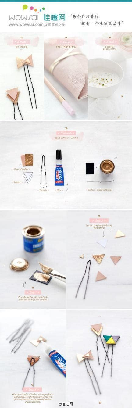diy lovely leather hairpin diy projects usefuldiycom