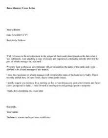 resume for internship sles bank loan request letter pdf cover letter templates